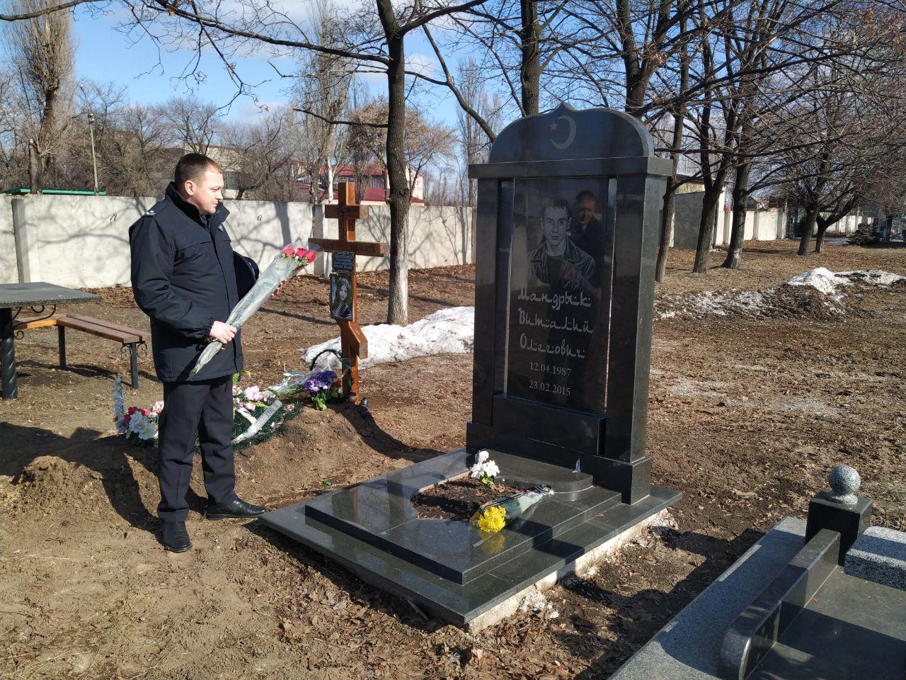 Покровські правоохоронці вшанували пам'ять свого загиблого колеги Віталія Мандрика, фото-2