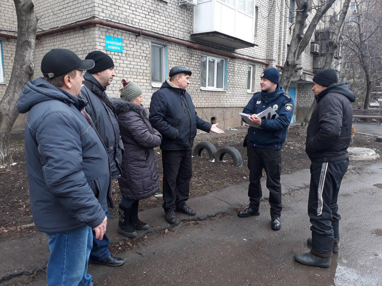 Правоохоронці Покровської оперативної зони відзвітували перед мешканцями «Безпечних будинків», фото-1