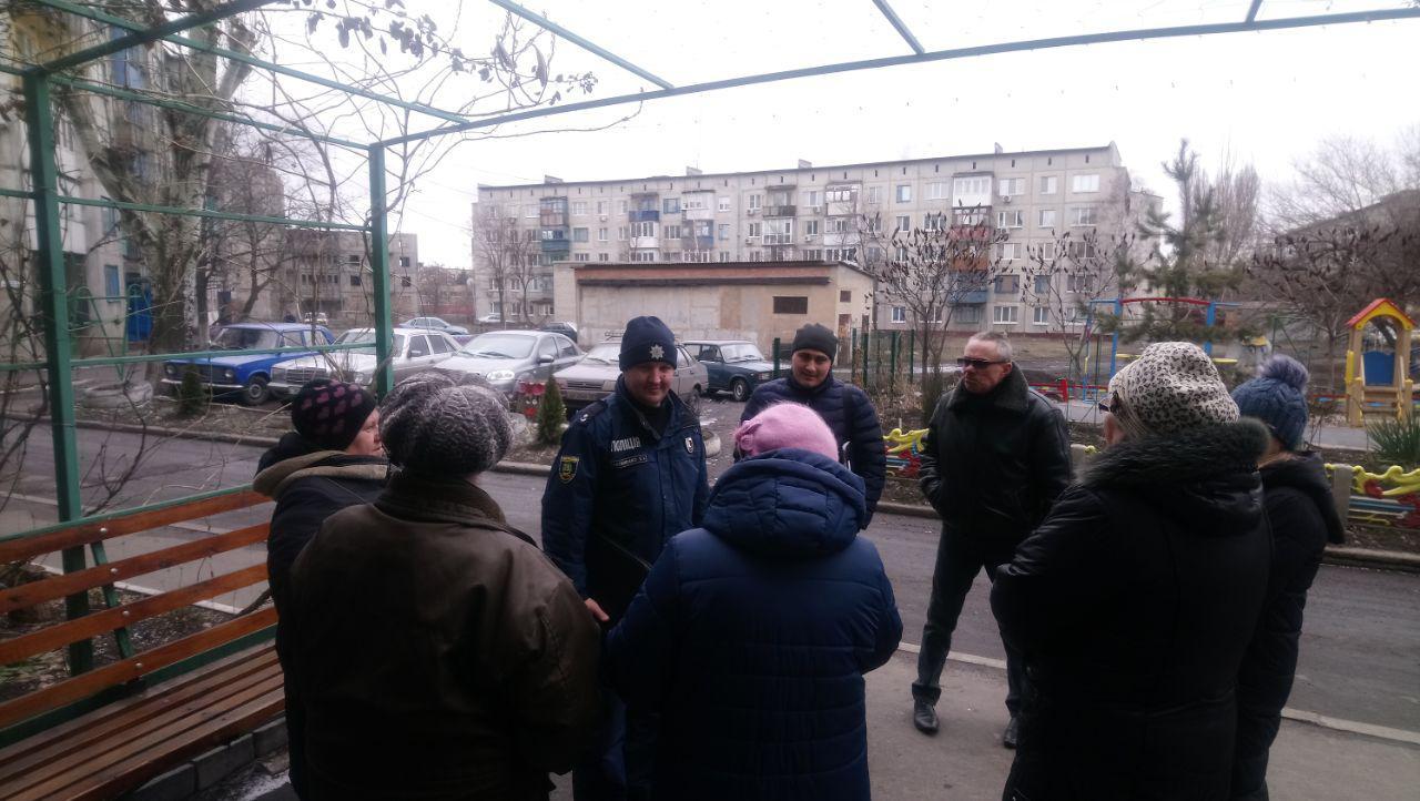 Правоохоронці Покровської оперативної зони відзвітували перед мешканцями «Безпечних будинків», фото-4