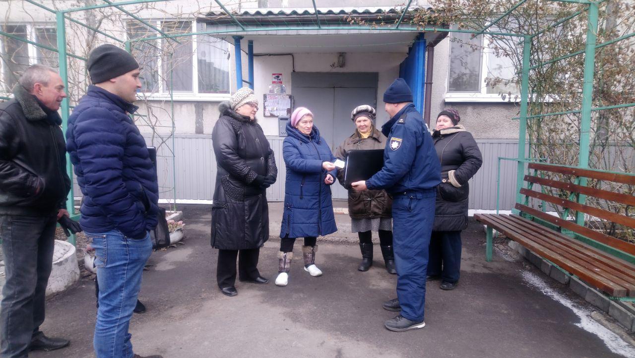 Правоохоронці Покровської оперативної зони відзвітували перед мешканцями «Безпечних будинків», фото-3