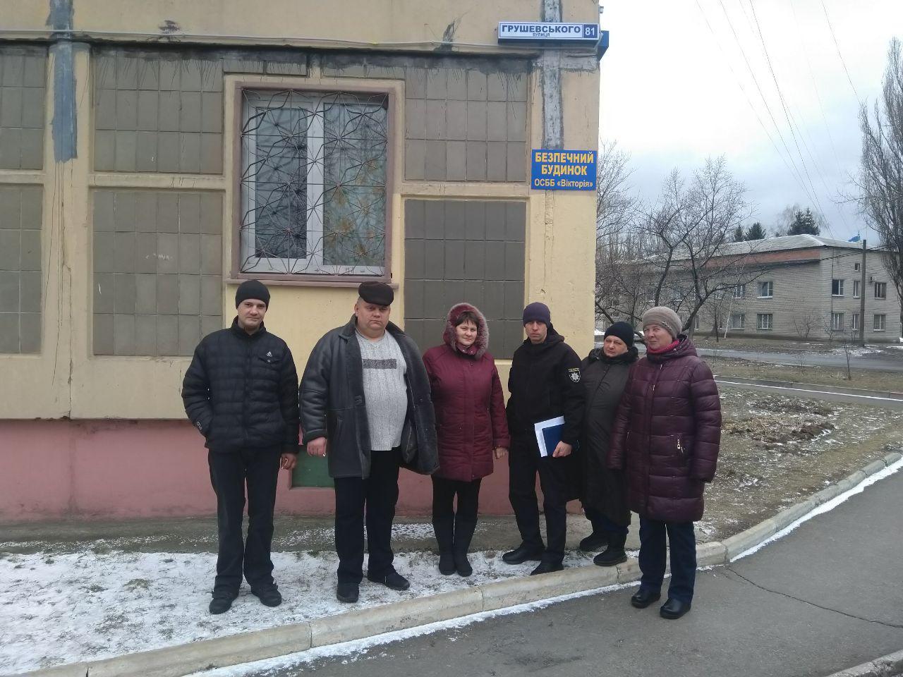 Правоохоронці Покровської оперативної зони відзвітували перед мешканцями «Безпечних будинків», фото-5