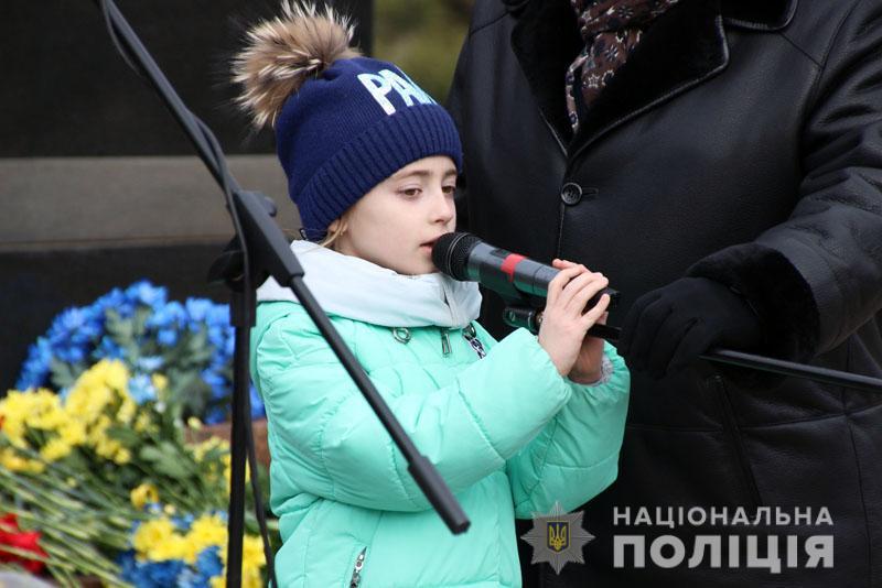 Поліція Донеччини долучилася до міжнародного флешмобу «Великий Шевченко», фото-12