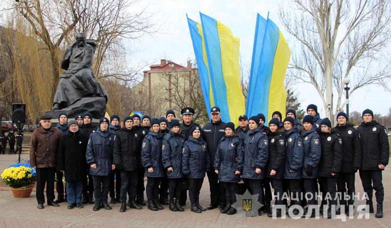 Поліція Донеччини долучилася до міжнародного флешмобу «Великий Шевченко», фото-15