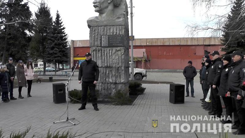 Поліція Донеччини долучилася до міжнародного флешмобу «Великий Шевченко», фото-16
