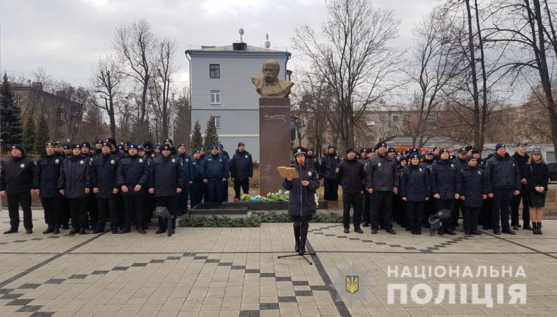 Поліція Донеччини долучилася до міжнародного флешмобу «Великий Шевченко», фото-17