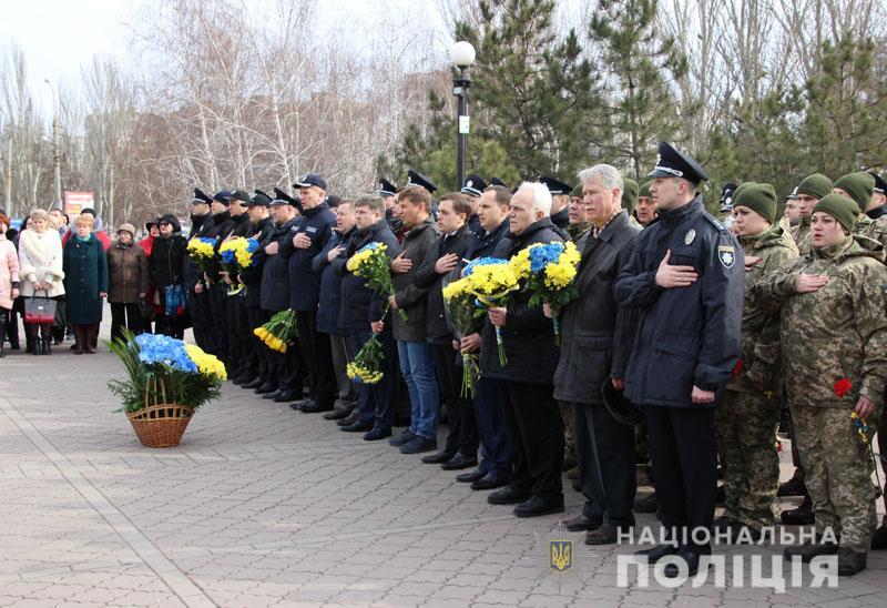 Поліція Донеччини долучилася до міжнародного флешмобу «Великий Шевченко», фото-2
