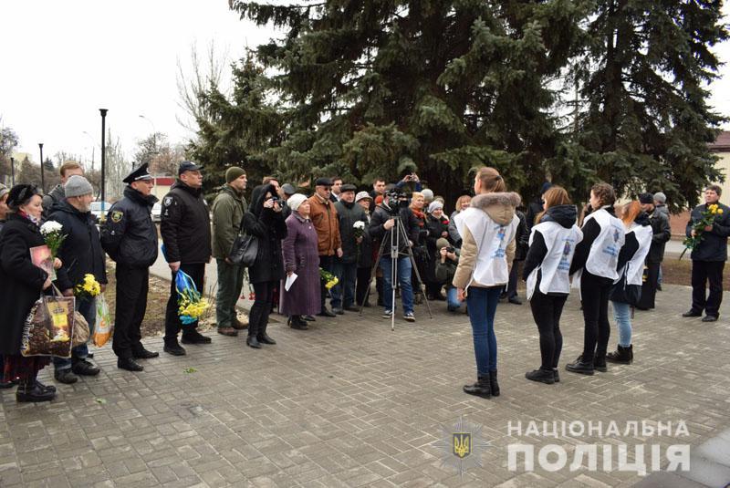 Поліція Донеччини долучилася до міжнародного флешмобу «Великий Шевченко», фото-20