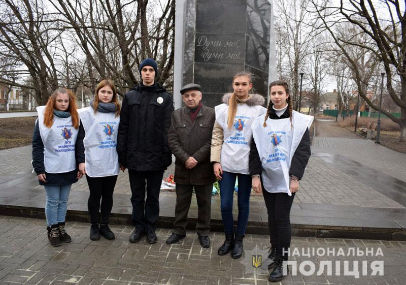Поліція Донеччини долучилася до міжнародного флешмобу «Великий Шевченко», фото-22