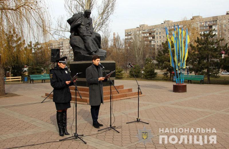 Поліція Донеччини долучилася до міжнародного флешмобу «Великий Шевченко», фото-3