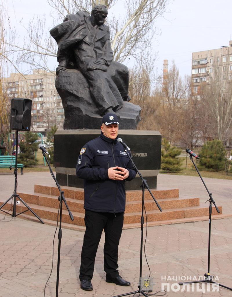 Поліція Донеччини долучилася до міжнародного флешмобу «Великий Шевченко», фото-5