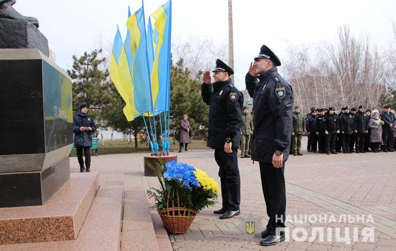 Поліція Донеччини долучилася до міжнародного флешмобу «Великий Шевченко», фото-8