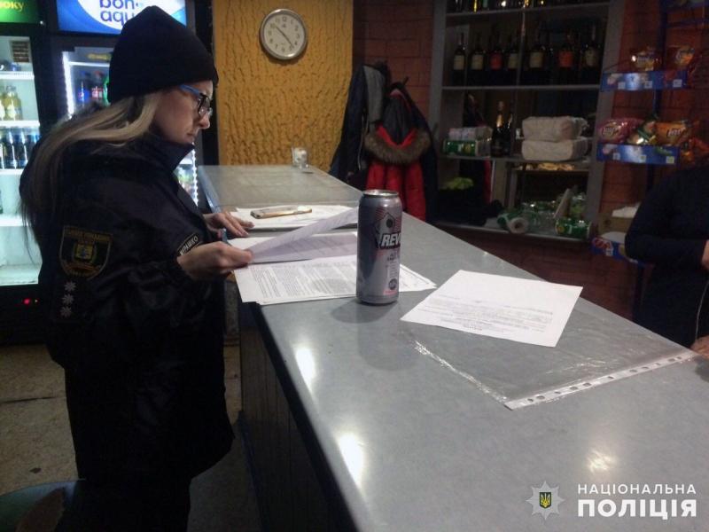 У Добропіллі притягнули до відповідальності продавця, який реалізовував алкоголь неповнолітнім, фото-2