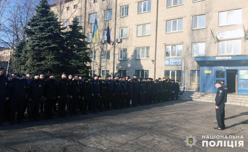 Особовий склад поліції Добропілля перевірено на боєготовність, фото-2