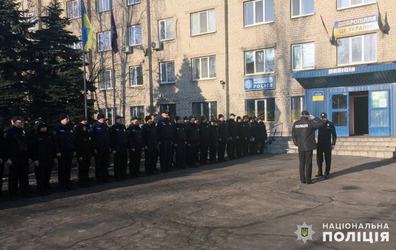 Особовий склад поліції Добропілля перевірено на боєготовність, фото-1