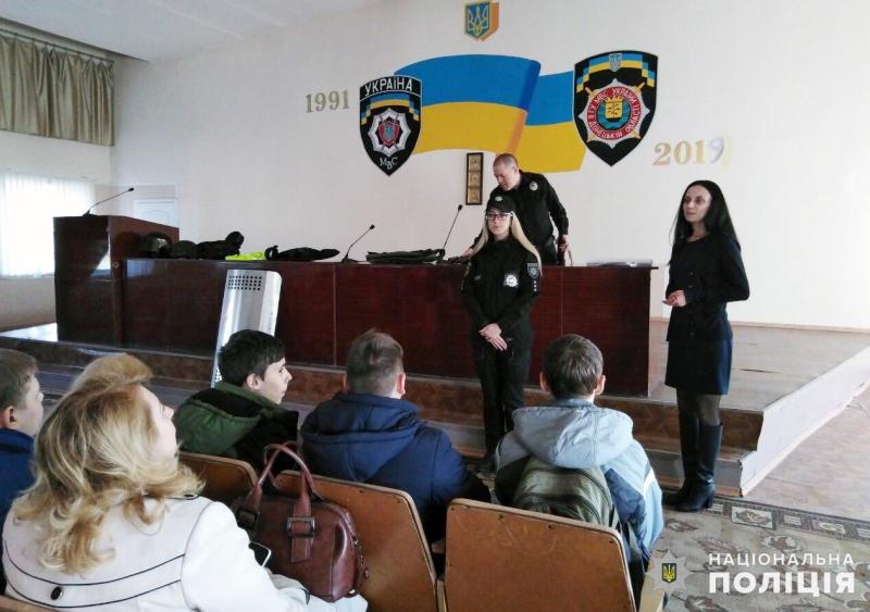 Добропільським школярам показали як працює поліція, фото-4