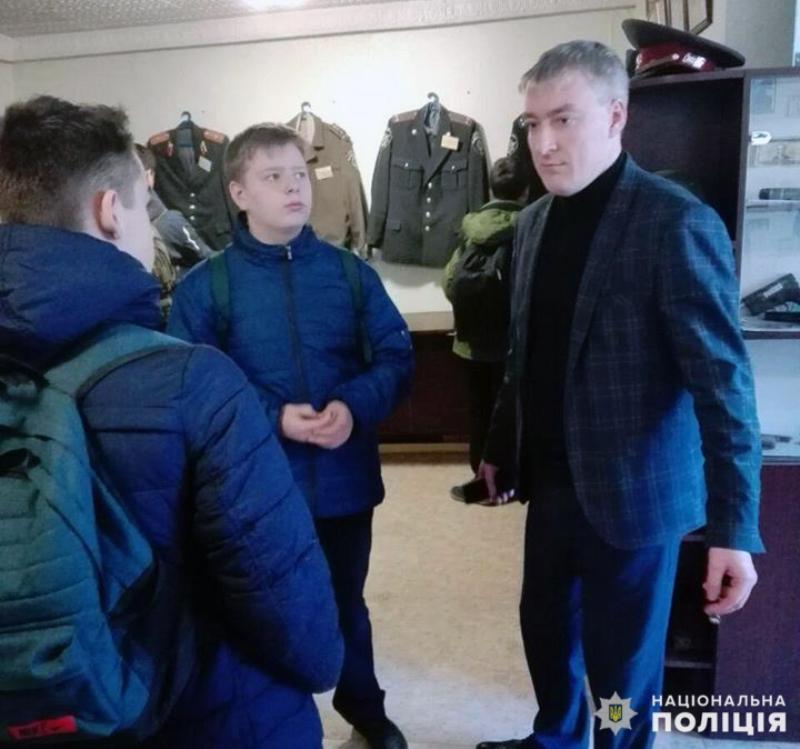 Добропільським школярам показали як працює поліція, фото-12