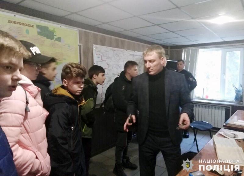 Добропільським школярам показали як працює поліція, фото-13