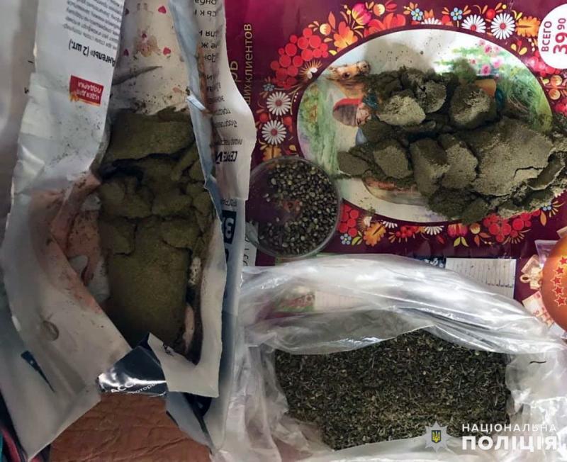 Мешканець Мирнограду зберігав вдома наркотики «для власного вживання», фото-1
