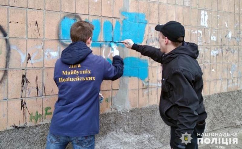 У Мирнограді «майбутні поліцейські» борються з вуличною рекламою наркотиків, фото-1