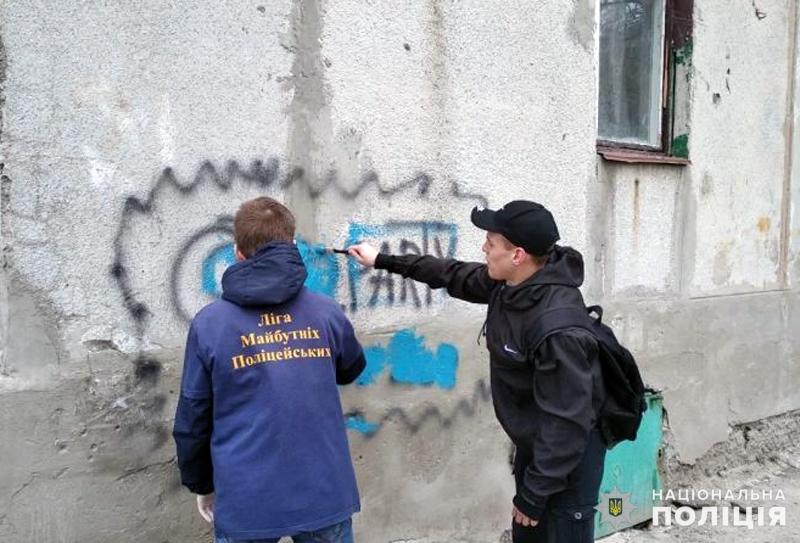 У Мирнограді «майбутні поліцейські» борються з вуличною рекламою наркотиків, фото-4