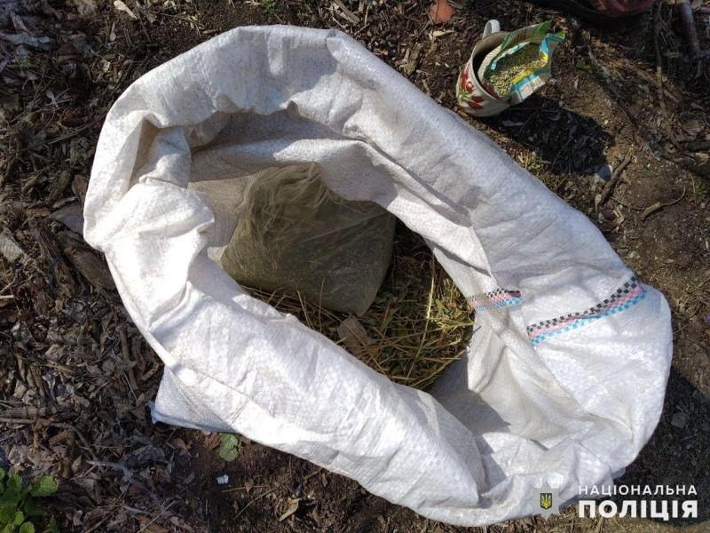 Мешканець Добропільського району зберігав вдома наркотики «для власного вживання», фото-1