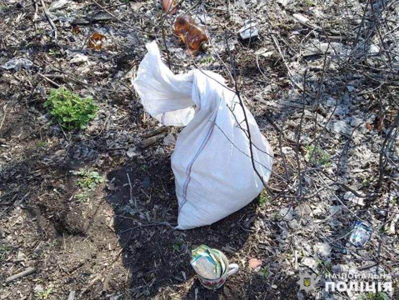 Мешканець Добропільського району зберігав вдома наркотики «для власного вживання», фото-2