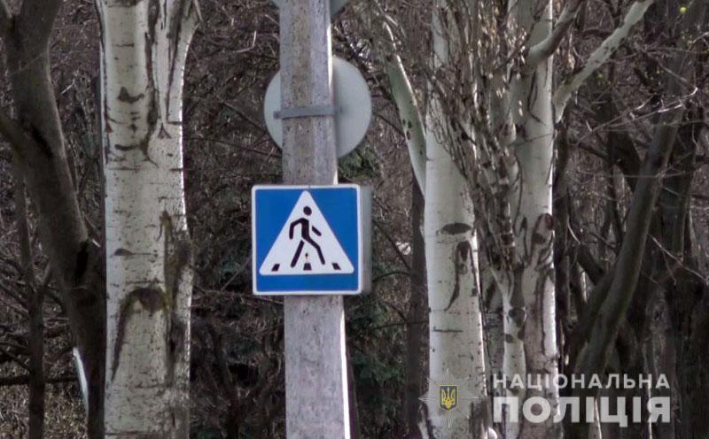 З початку року на Донеччині у ДТП загинули 12 пішоходів, більше 70 – травмовані, фото-3