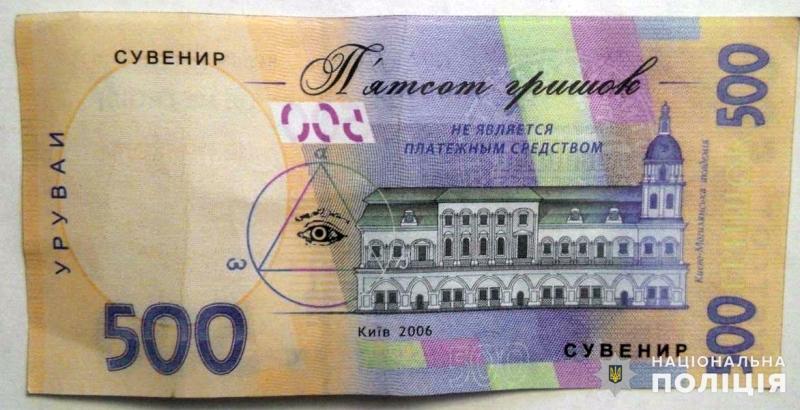 «Працівниця пошти» ошукала пенсіонерку з Добропілля, фото-2
