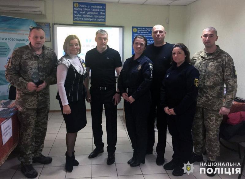Добропільські правоохоронці поліції побували на ярмарку вакансій та професій, фото-5