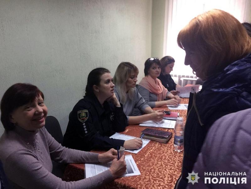 Добропільські правоохоронці поліції побували на ярмарку вакансій та професій, фото-3