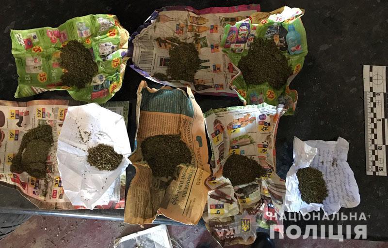 З початку року поліція Донеччини вилучила наркотиків на 400 тисяч гривень, фото-7