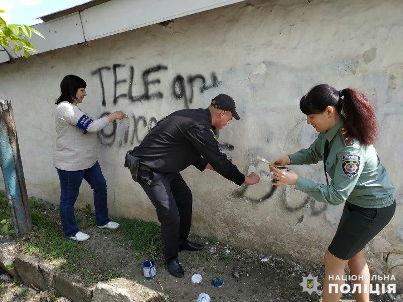 У Мирнограді правоохоронці спільно з активістами зафарбували кілька десятків настінних графіті з рекламою наркотиків, фото-2