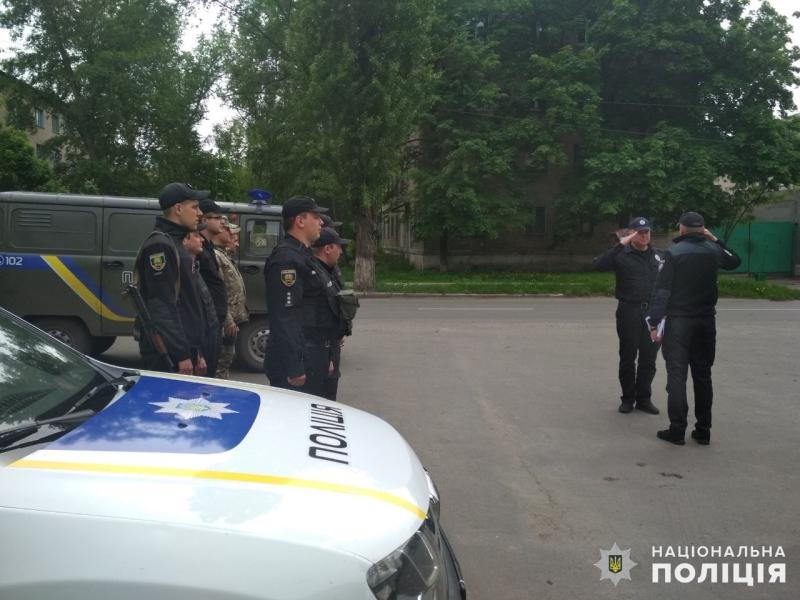 Поліцейські, які охоронятимуть спокій громадян у вихідні, публічно заступили на службу, фото-2