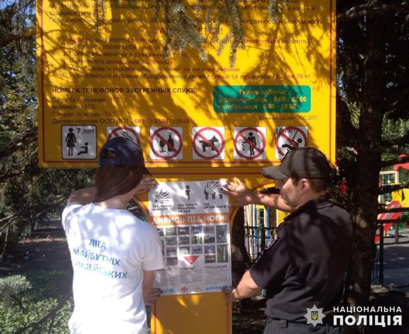 Мирноградчанам нагадали правила поводження із небезпечними знахідками, фото-2