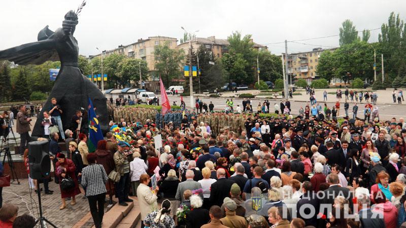 Пам'ятні заходи 9 травня на Донеччині пройшли без грубих порушень громадського порядку, фото-1