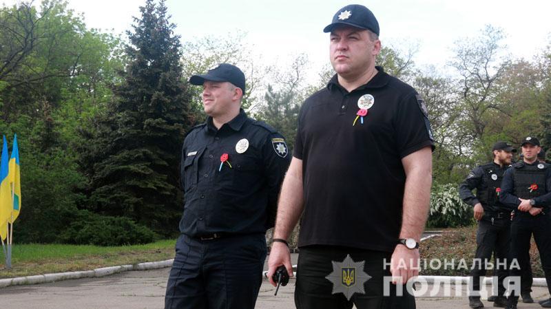 Пам'ятні заходи 9 травня на Донеччині пройшли без грубих порушень громадського порядку, фото-3
