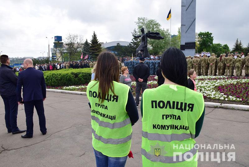 Пам'ятні заходи 9 травня на Донеччині пройшли без грубих порушень громадського порядку, фото-8