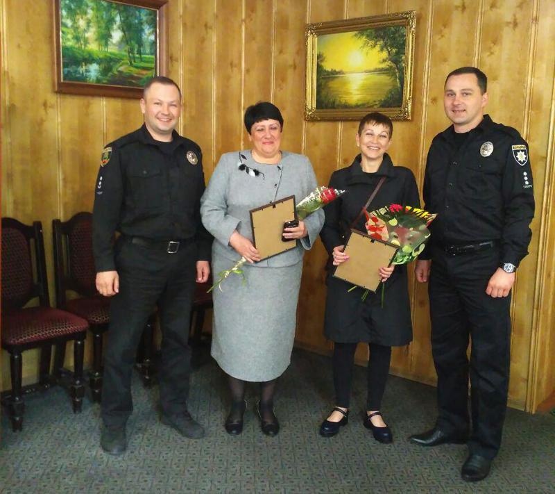 Керівництво Покровського відділу поліції привітало матерів своїх колег зі святом, фото-12