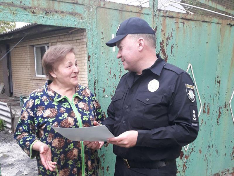 Керівництво Покровського відділу поліції привітало матерів своїх колег зі святом, фото-7