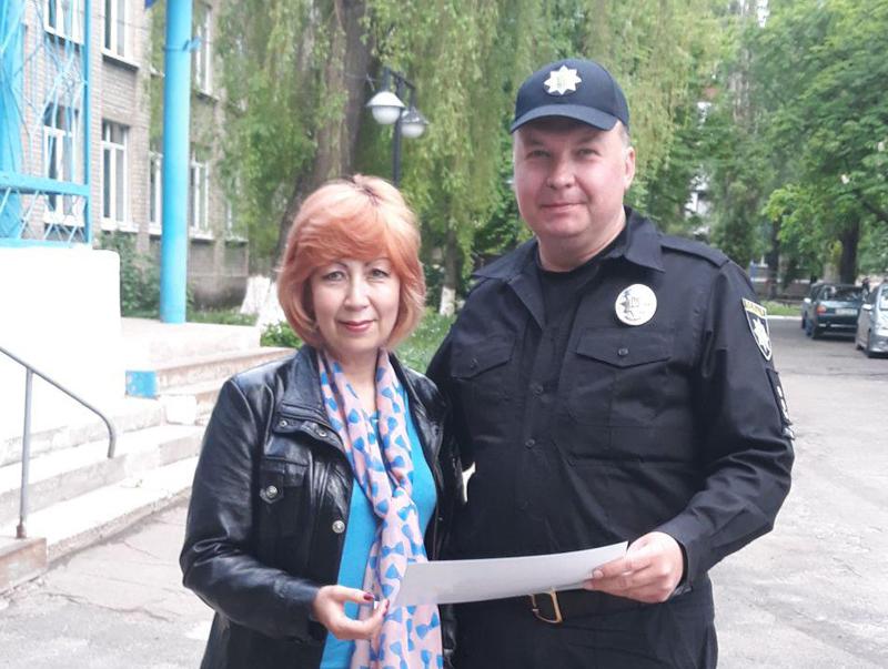 Керівництво Покровського відділу поліції привітало матерів своїх колег зі святом, фото-8