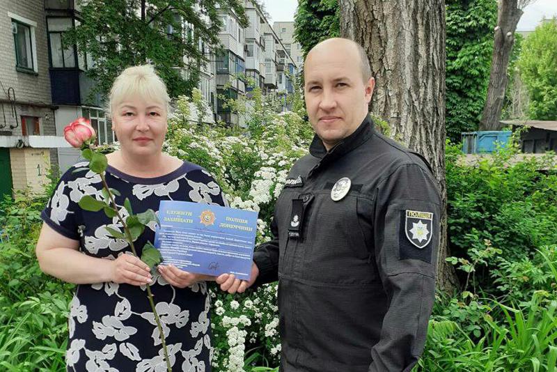 Керівництво Покровського відділу поліції привітало матерів своїх колег зі святом, фото-4