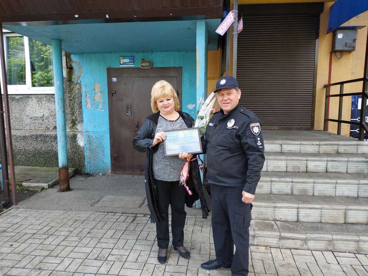 Керівництво Покровського відділу поліції привітало матерів своїх колег зі святом, фото-5