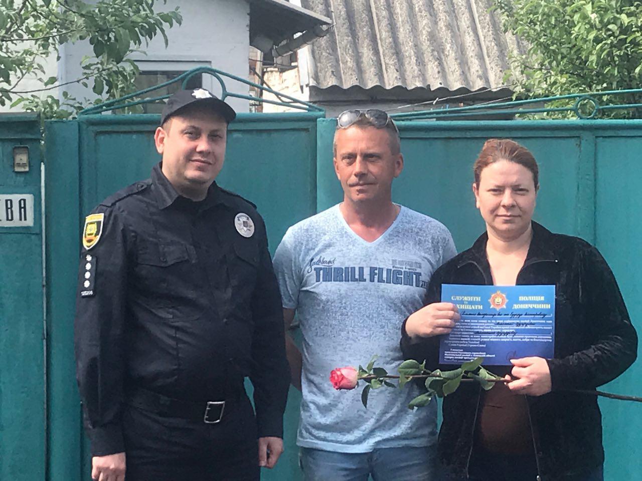 Керівництво Покровського відділу поліції привітало матерів своїх колег зі святом, фото-6
