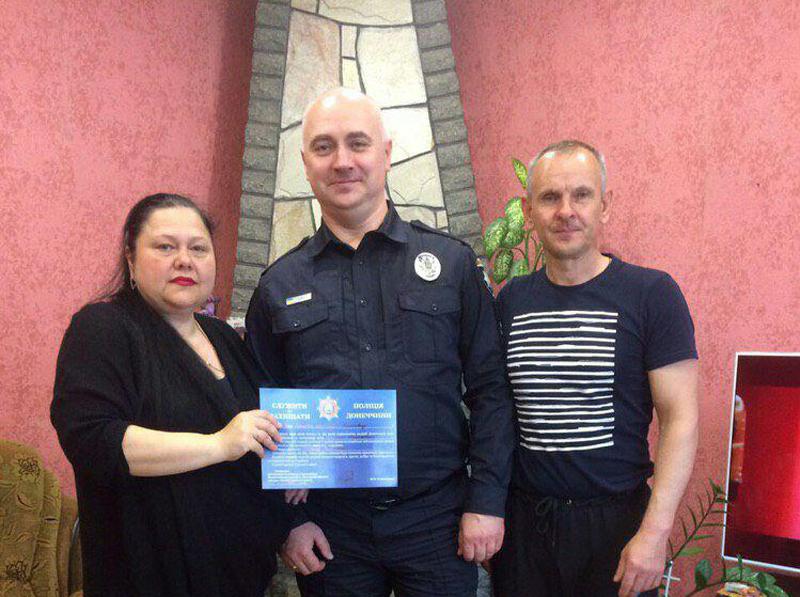 Керівництво Покровського відділу поліції привітало матерів своїх колег зі святом, фото-16