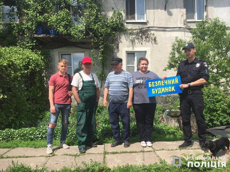 Сьомий безпечний будинок з'явився у Мирнограді, фото-1