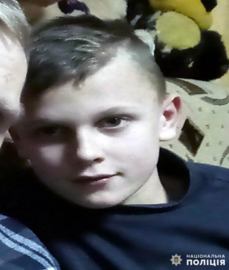 Покровська оперзона: поліція розшукує хлопця, який втік з інтернату, фото-1