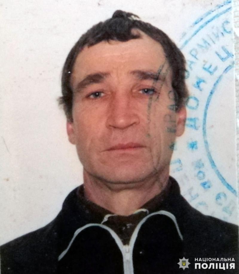 У Покровську розшукують літнього чоловіка, який зник безвісти (ФОТО), фото-1