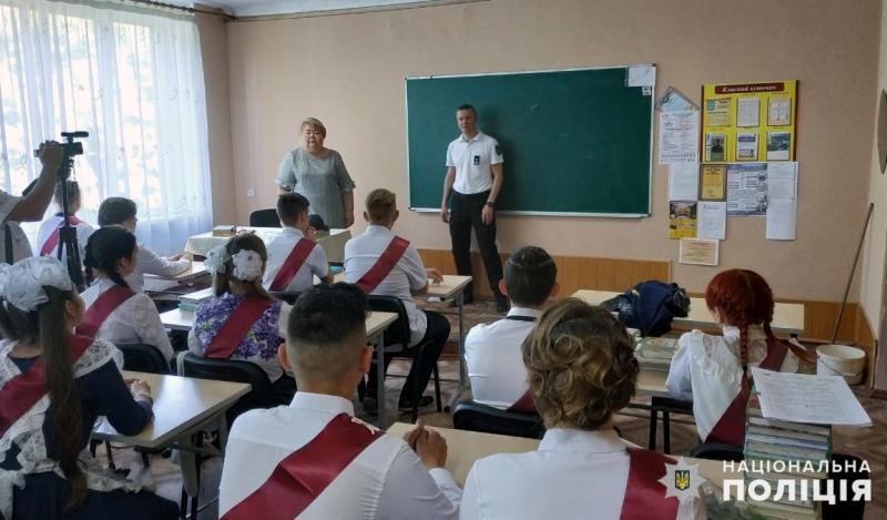 В Мирнограді правоохоронці зустрілися із випускниками місцевої школи й запросили їх на навчання до вишів системи МВС, фото-1