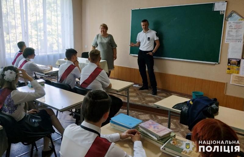В Мирнограді правоохоронці зустрілися із випускниками місцевої школи й запросили їх на навчання до вишів системи МВС, фото-3