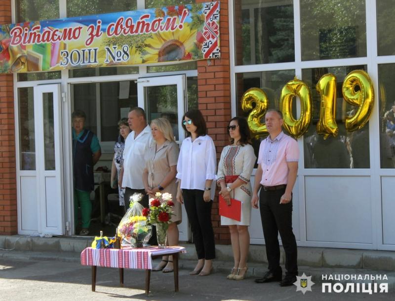 Урочисті заходи в школах Покровської оперзони пройшли під наглядом поліцейських, порушень не допущено, фото-1